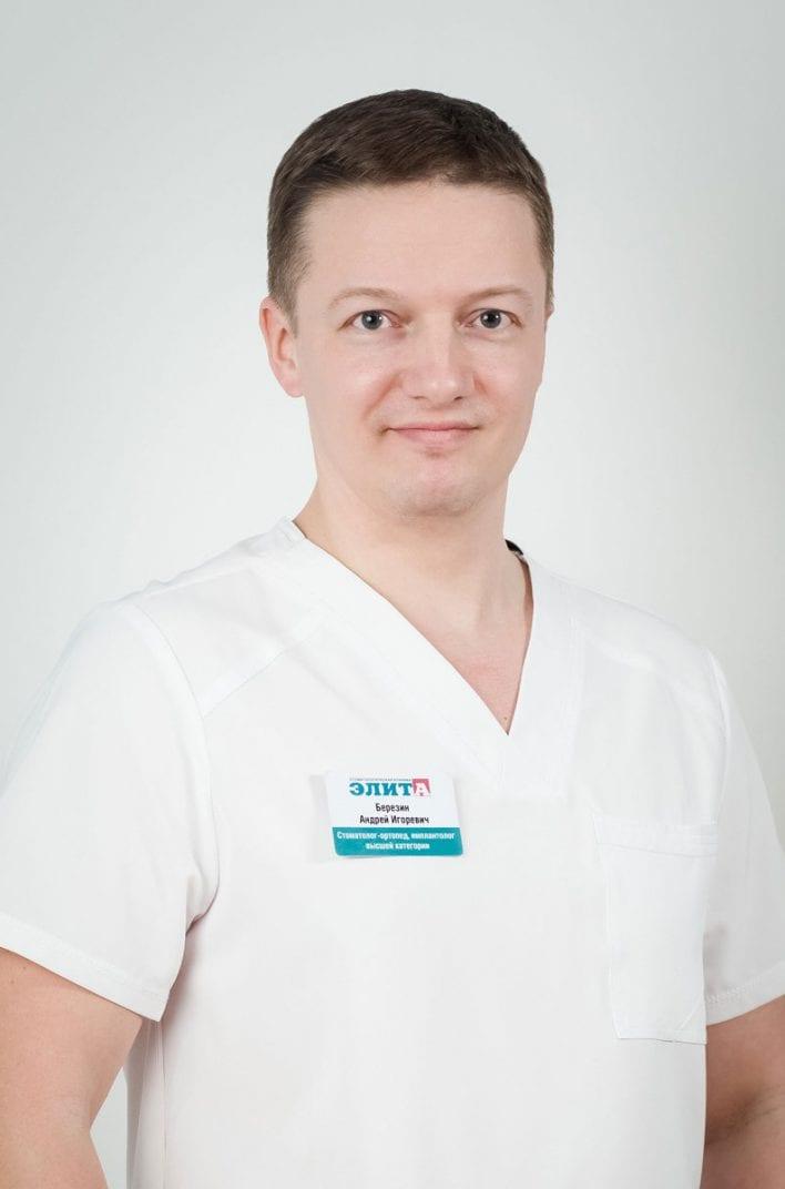 Банкет Юрий Владимирович