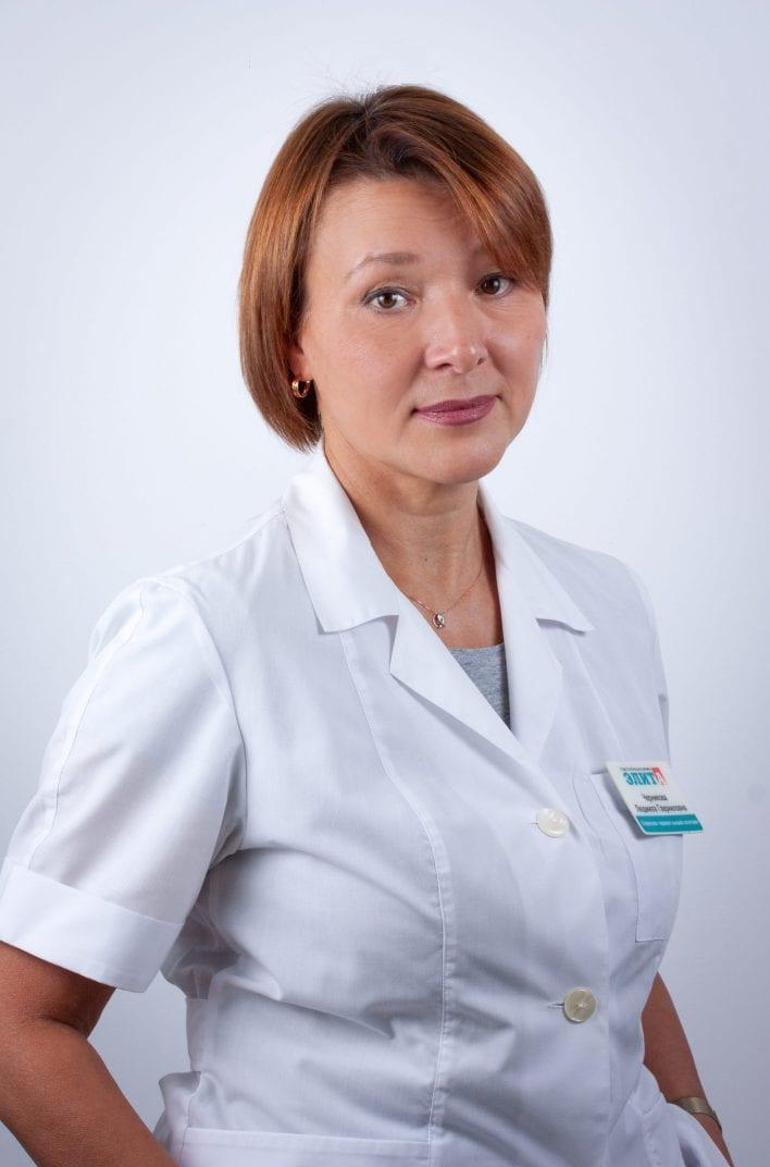 Черникова Людмила Гаврииловна