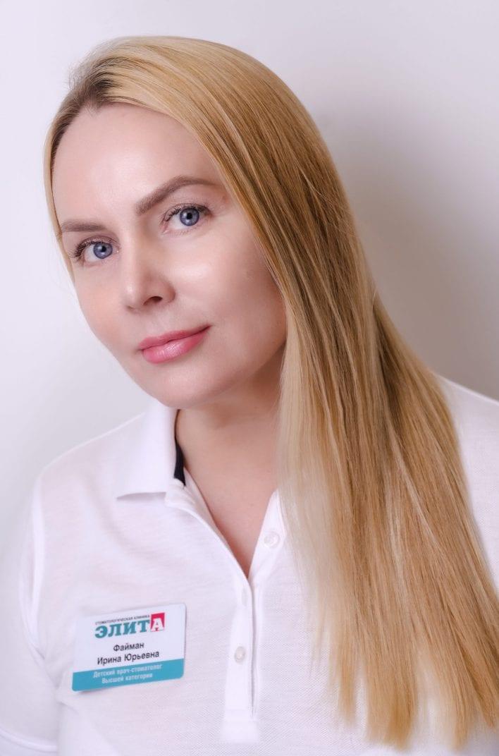 Семенихина Татьяна Валерьевна