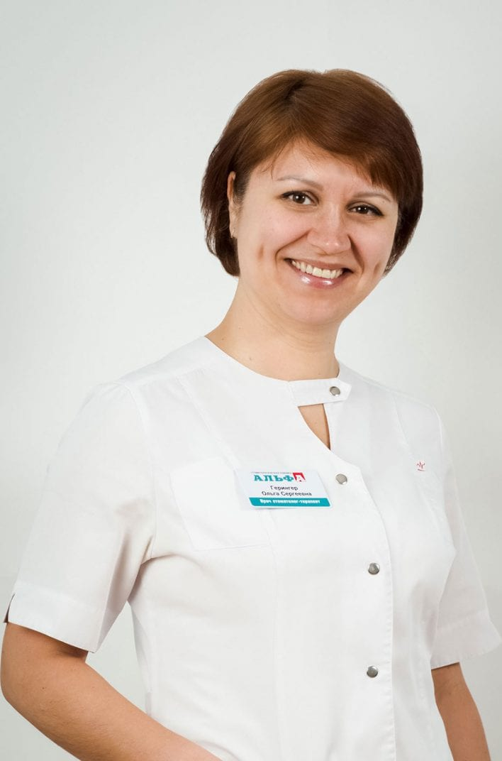 Волик Олеся Анатольевна