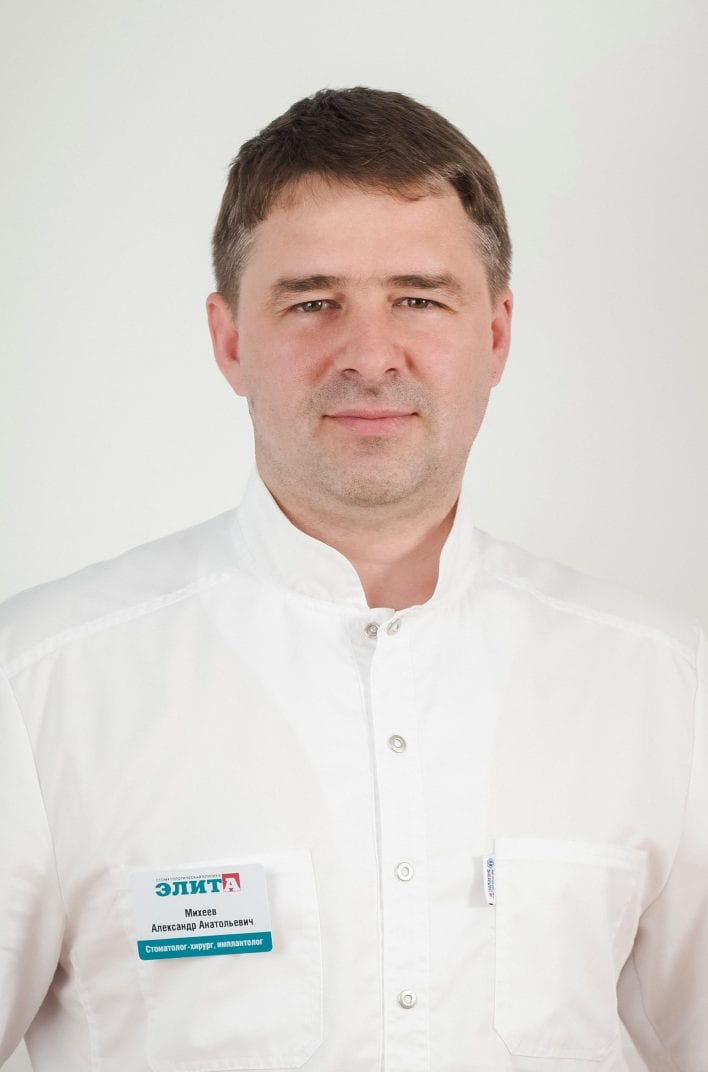 Локтев Валерий Валерьевич