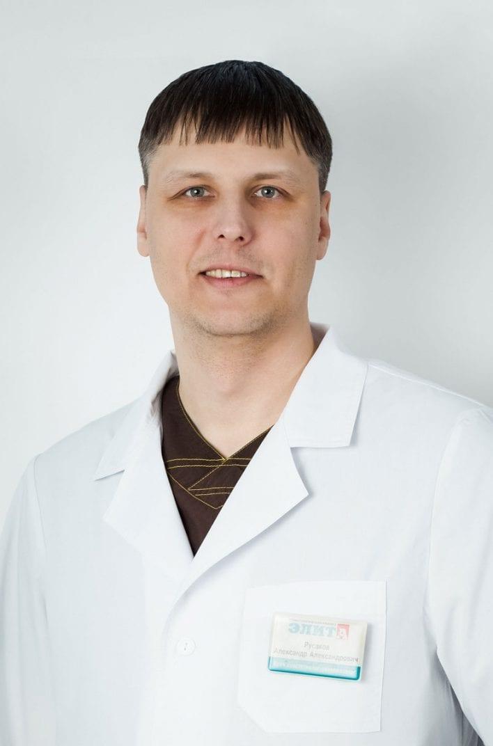 Русаков Александр Александрович