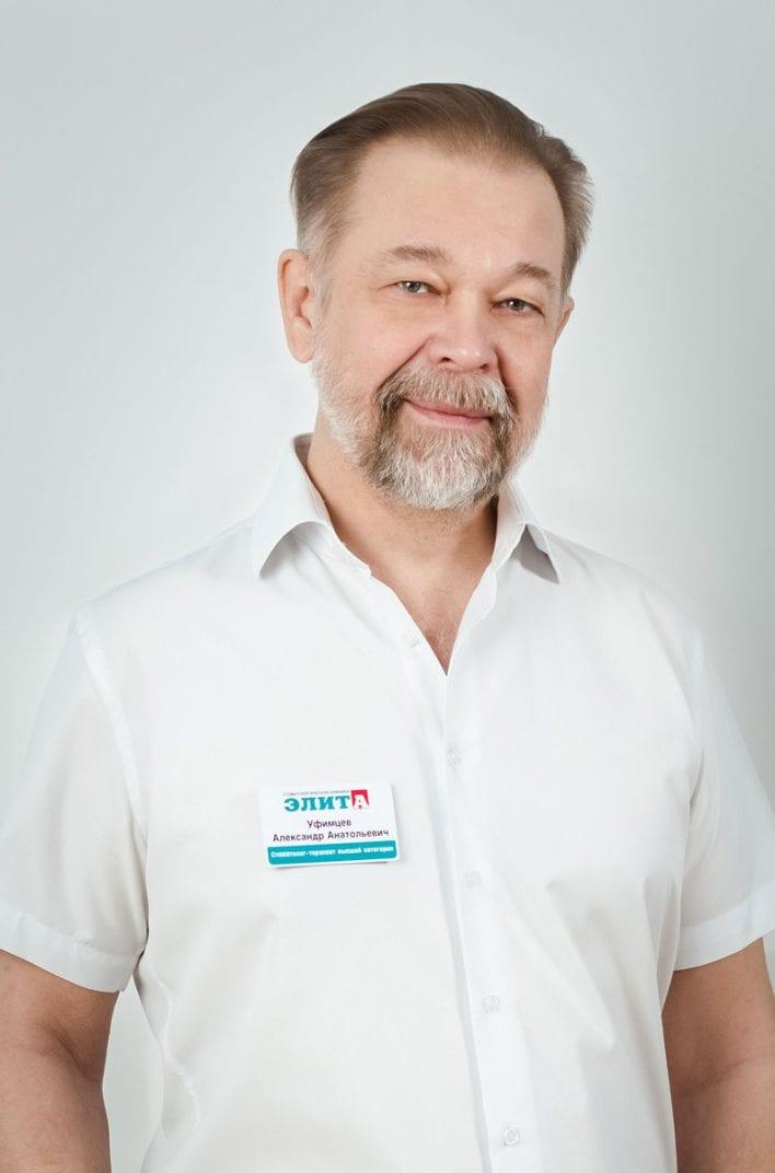 Сушинская Светлана Шабановна
