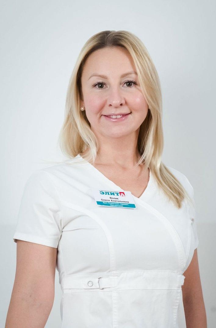 Басова Ирина Валентиновна