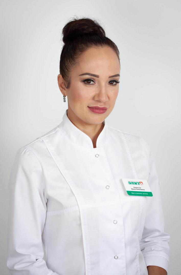 Ковальчук Ирина Николаевна